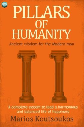 Pillars of Humanity