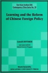Learning And The Reform Of Chinese Foreign Policy