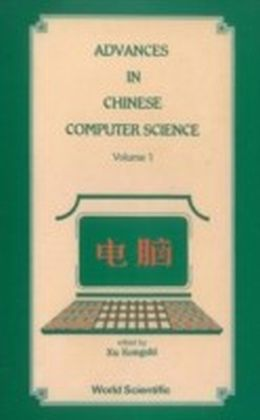 Advances In Chinese Computer Science, Vol 1