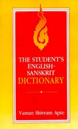 Student's English Sanskrit Dictionary