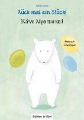 Rück mal ein Stück!, Deutsch-Griechisch Cover