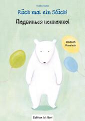 Rück mal ein Stück!, Deutsch-Russisch Cover