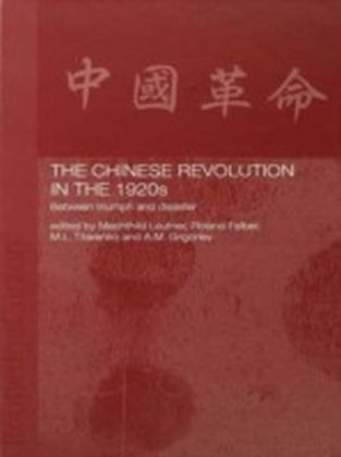 Chinese Revolution in the 1920s
