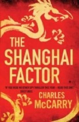 Shanghai Factor