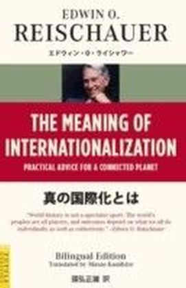 Meaning of Internationalization