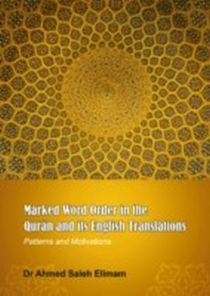 Marked Word Order in the Quran and its English Translations