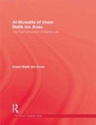 Al-Muwatta Of Iman Malik Ibn Ana