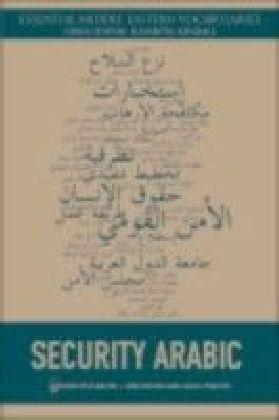 Security Arabic
