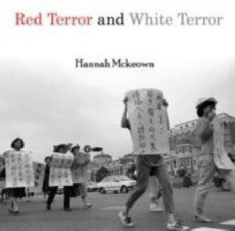 Red Terror and White Terror