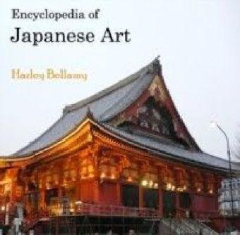 Encyclopedia of Japanese Art