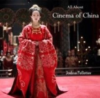 All About Cinema of China