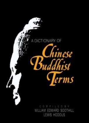 Dictionary of Chinese Buddhist Terms