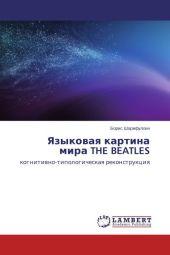Yazykovaya kartina mira THE BEATLES