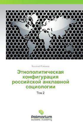 Etnopoliticheskaya konfiguratsiya rossiyskoy anklavnoy sotsiologii
