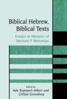 Biblical Hebrew, Biblical Texts