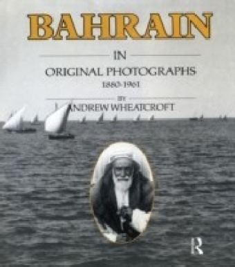 Bahrain Original Photographs 188