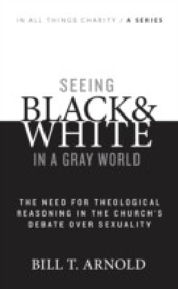 Seeing Black and White in a Gray World