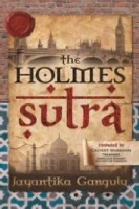 Holmes Sutra
