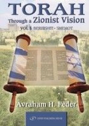 Torah as Zionist Vision