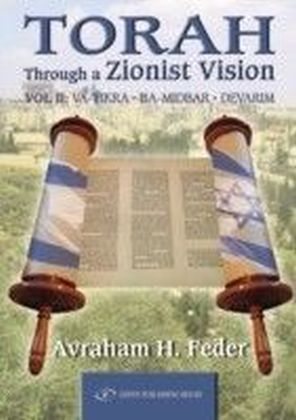 Torah Through a Zionist Vision