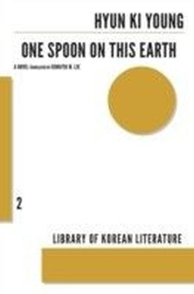 One Spoon on This Earth