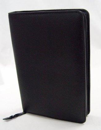 Gotteslobhülle für Großdruckausgabe, Lederhülle schwarz