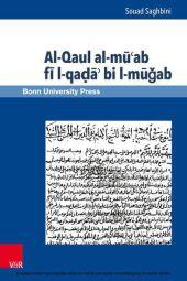 Al-Qaul al-mu'ab fi l-qada' bi l-mugab