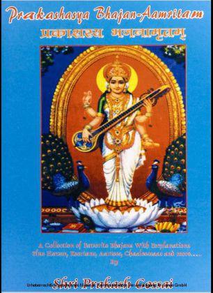 Prakashasya Bhajan-Aamritam