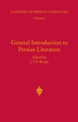 General Introduction to Persian Literature