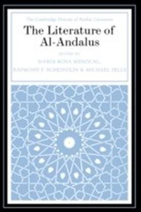 Literature of Al-Andalus