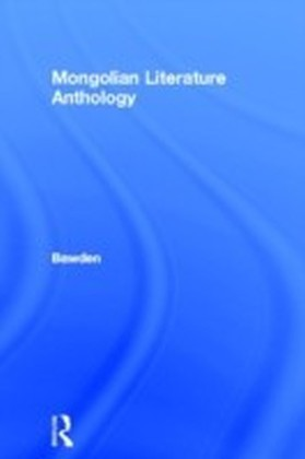Mongolian Literature Anthology