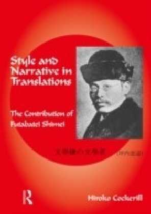 Style and Narrative in Translations