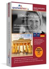 Deutsch für Syrer Basiskurs, PC CD-ROM Cover