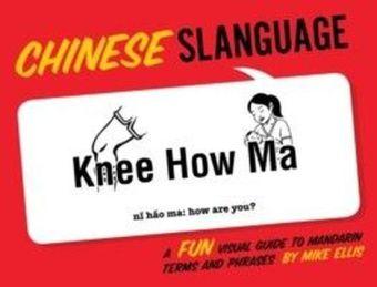 Chinese Slanguage