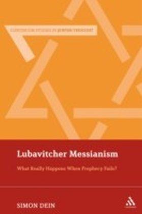 Lubavitcher Messianism