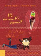 Wer hat mein Eis gegessen? Urdu-Deutsch