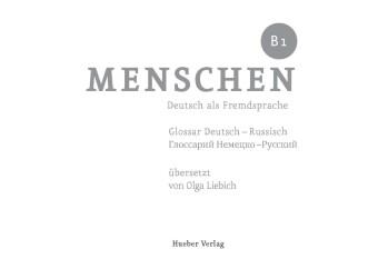 Menschen B1 Glossar Deutsch - Russisch