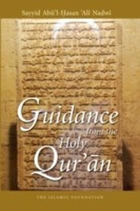 Textbook of Hadith Studies