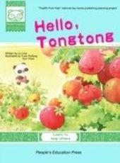 Hello, Tongtong