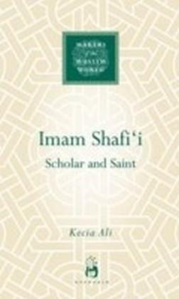 Imam Shafi'i
