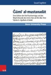 Gami' al-mustanadat