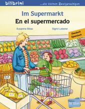 Im Supermarkt, Deutsch-Spanisch;En el supermercado Cover