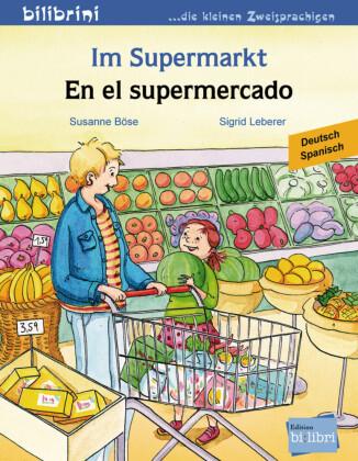 Cover des Mediums: Im Supermarkt