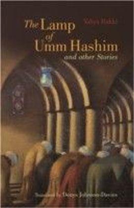 Lamp of Umm Hashim