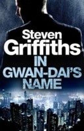 In Gwan-Dai's Name