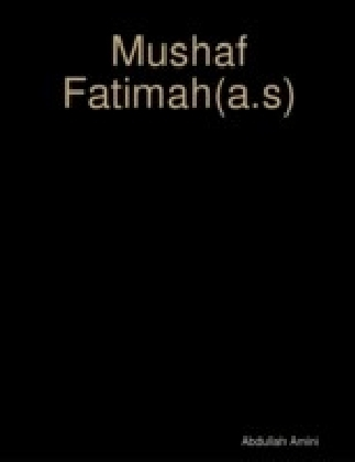 Mushaf Fatimah(a.s)