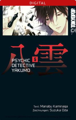 Psychic Detective Yakumo 05