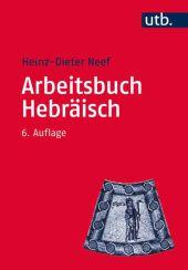 Arbeitsbuch Hebräisch Cover