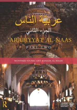 Arabiyyat al-Naas (Part Two)
