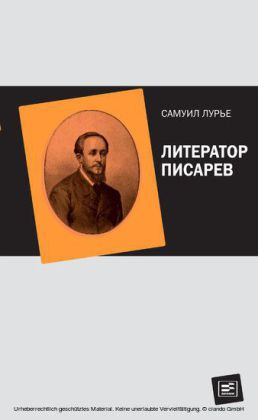 Literator Pisarev